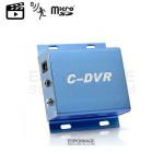 Mini DVR enregistreur sur Micro SD detection de mouvement